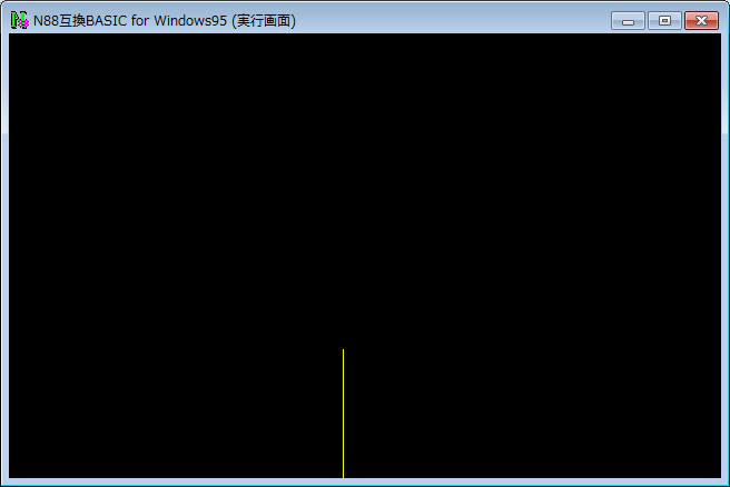 N88互換BASIC for Windows95