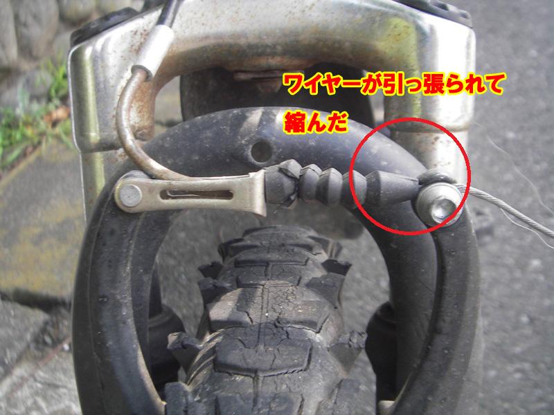 ... もできる自転車のブレーキ交換